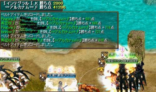3_20101211010538.jpg
