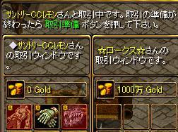 4_20100718053034.jpg