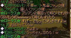 4_20100810164725.jpg
