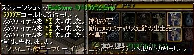 4_20101009181436.jpg