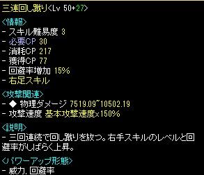 4_20101128001720.jpg