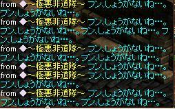 5_20100718053034.jpg