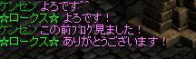 6_20100718053033.jpg