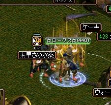 6_20101211010537.jpg