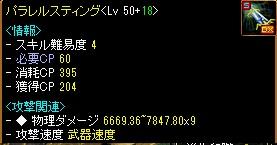 8_20101030132641.jpg