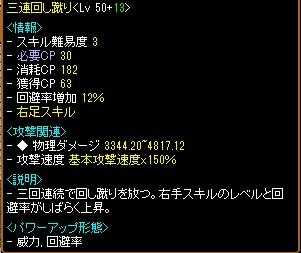 9_20101009181511.jpg