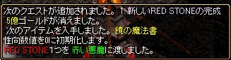 3月10日のスクショ\(^o^)/