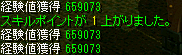 120714