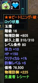 2014-10-20 10-04-00