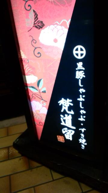 9_20121023193625.jpg