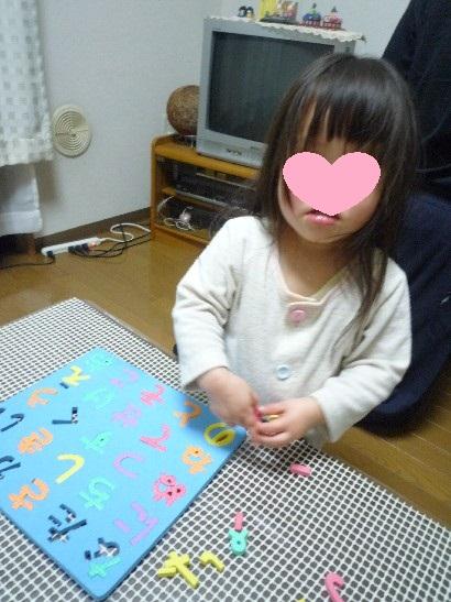 P1080571.jpg