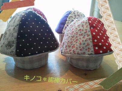 写本 -2012-09-24_18