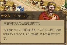 王国と文明