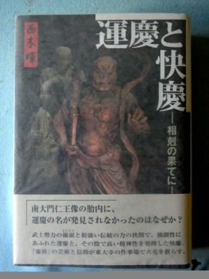 shinkan2-7.jpg