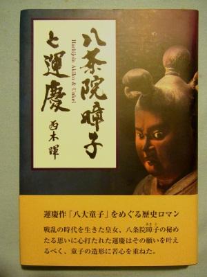 shinkan2-8.jpg
