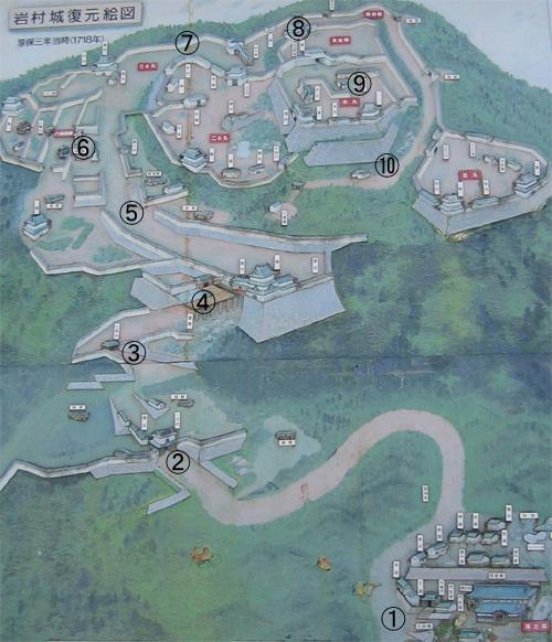 岩村城復元地図
