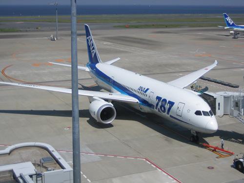 羽田空港(その2) 005