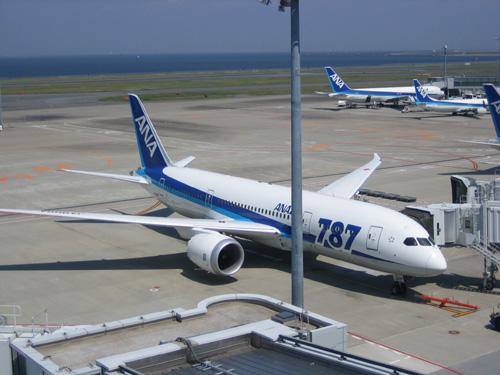 羽田空港(その2) 004