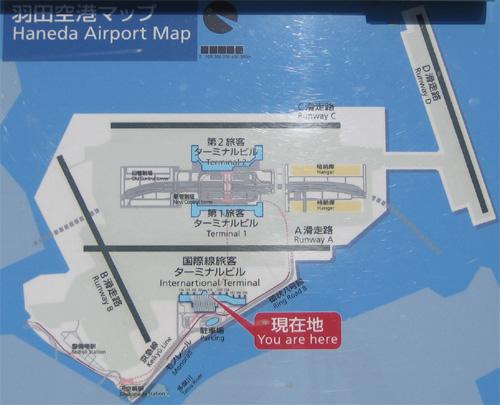 羽田空港地図