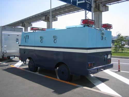 羽田空港(その2) 009