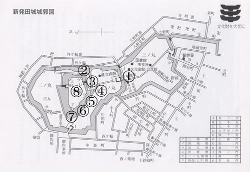 新発田城復元地図