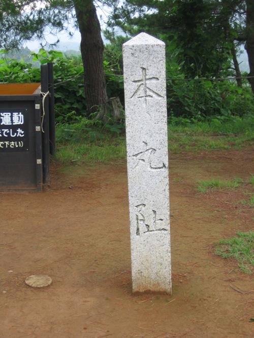春日山城 05-3