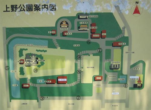 伊賀上野城地図