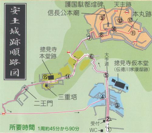 安土城地図