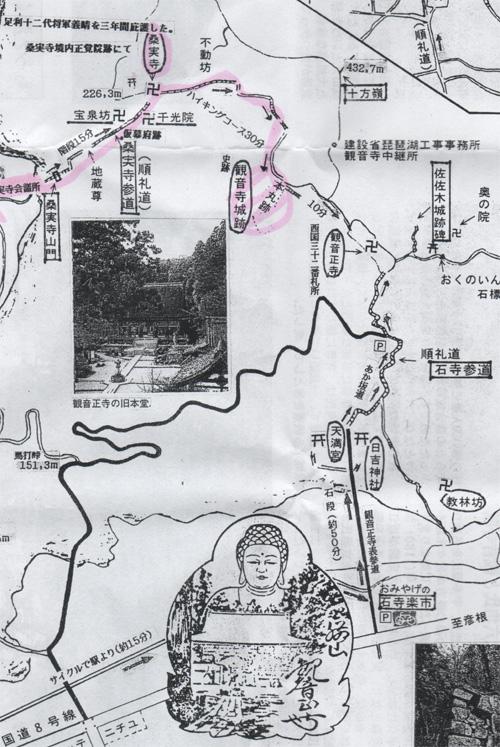 観音寺城地図