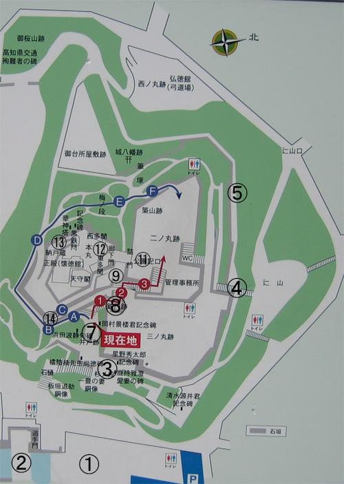 高知城地図