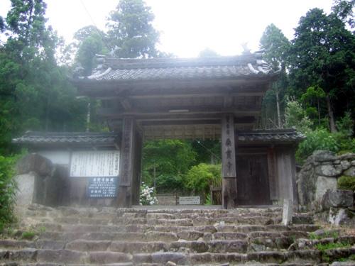 観音寺城01