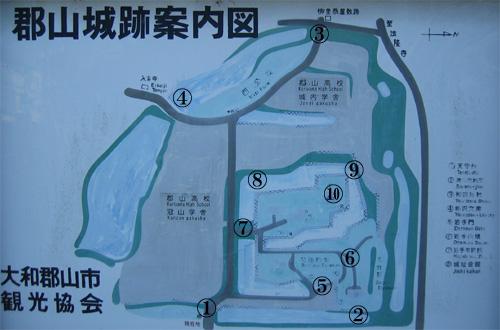 大和郡山城地図