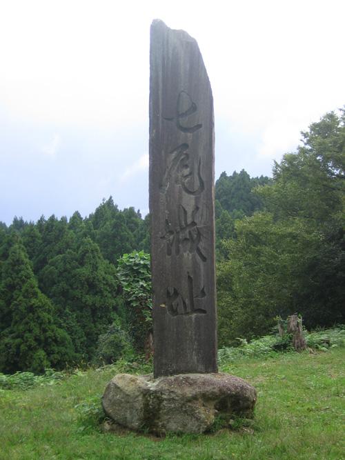 七尾城003-7