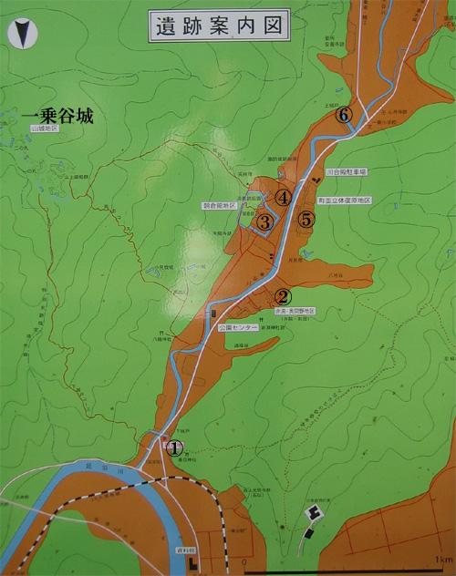 一乗谷城地図