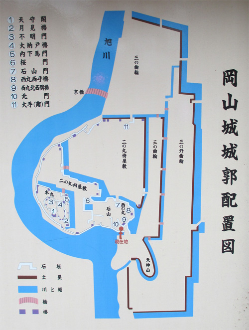岡山城広域地図