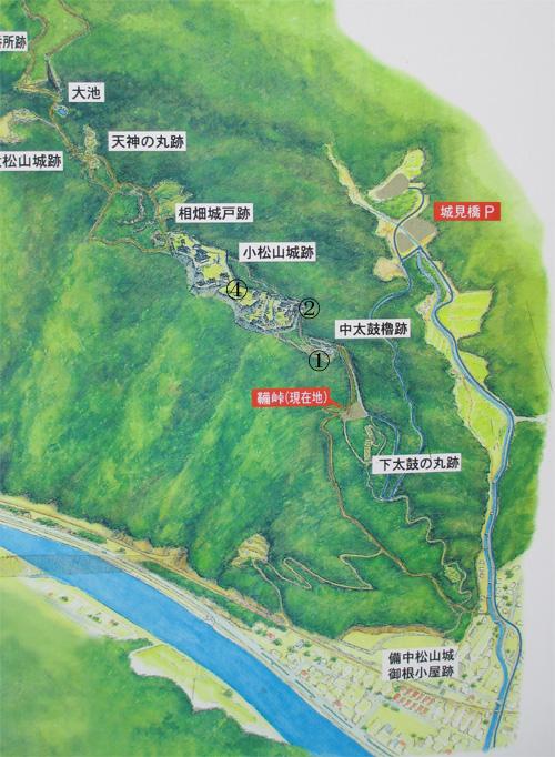 備中松山城地図1