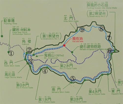 鬼ノ城地図