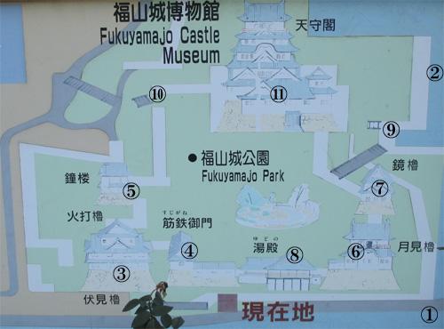 福山城地図
