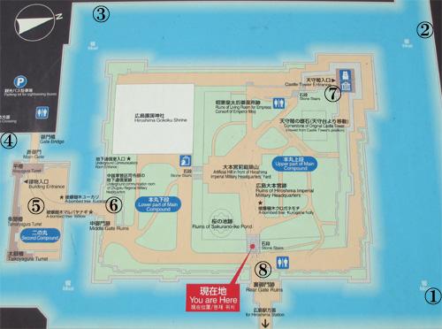 広島城地図