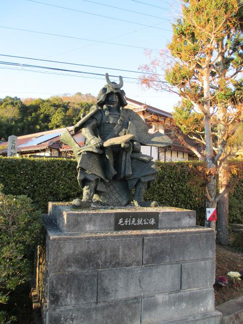 吉田郡山城002