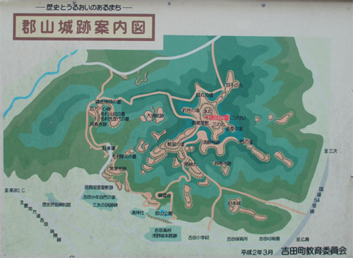 吉田郡山城地図