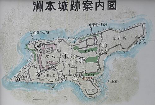 洲本城地図2