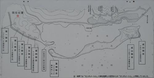 由良要塞地図2