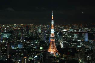 ヒルズ 東京タワー