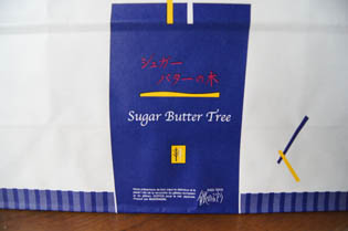 シュガバタ 紙袋