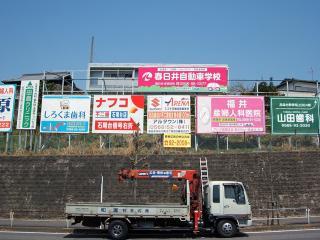 春日井自動車学校 2.jpg