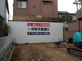 河村不動産 82 2.jpg