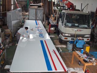 goodspeed小牧店 4.jpg
