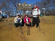 扇山200-180