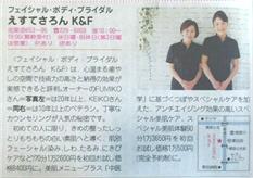 K&F11